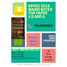 Hppcs Detailed Complete Mains Printed Spiral Binding Notes-COD Facility