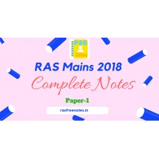 RAS Mains Paper 1 Complete PDF Notes- 2018 Updated