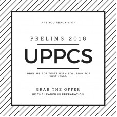 UPPCS Prelims Test Series 2018 (Only 24 Tests with solution-PDF)