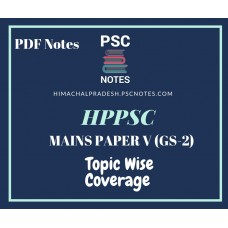 HPPSC Revised Mains Syllabus PDF Notes for Paper 5 (GS-II)
