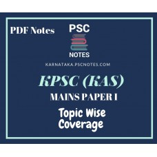 KPSC Revised Mains Syllabus PDF Notes for Paper 1