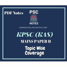 KPSC Revised Mains Syllabus PDF Notes for Paper 2