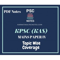 KPSC Revised Mains Syllabus PDF Notes for Paper 4