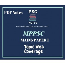 MPPSC Revised Mains Syllabus PDF Notes for Paper 1