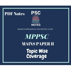 MPPSC Revised Mains Syllabus PDF Notes for Paper 2