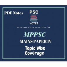 MPPSC Revised Mains Syllabus PDF Notes for Paper 4