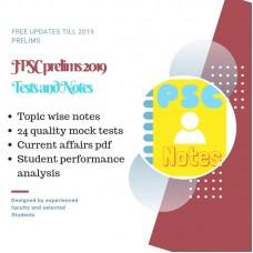 JPSC Prelims Test Series-2019