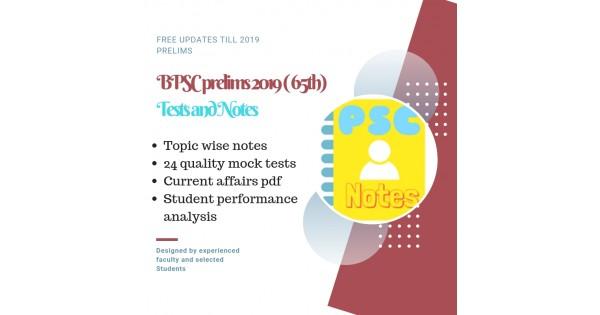 BPCS Prelims Exam 2019- test-series and Notes Program
