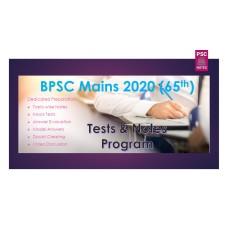 BPCS Mains Tests and Notes Program