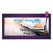 MPPCS Mains Tests and Notes Program