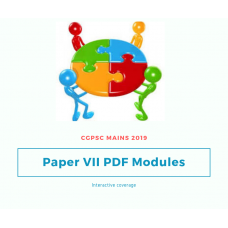 CGPSC Mains Paper 7 Notes PDF FIles