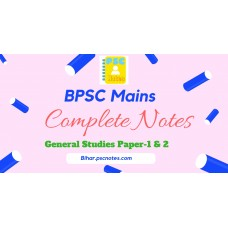 Bpsc Detailed Complete Mains Printed Spiral Binding Notes-COD Facility