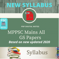 New Syllabus- MPPCS Mains Complete GS PDF Notes- Digital File Only