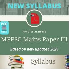 New Syllabus- MPPCS Mains PDF Notes Paper 3