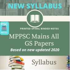 New Syllabus- MPPCS Mains Complete GS Printed Spiral Binded Notes