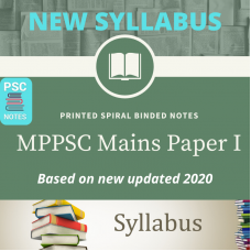 New Syllabus- MPPCS Mains Printed Spiral Binded Notes Paper 1