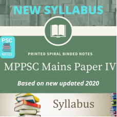 New Syllabus- MPPCS Mains Printed Spiral Binded Notes Paper 4