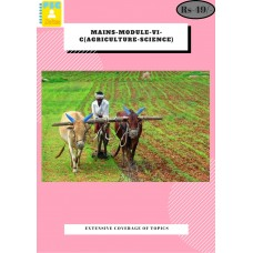 Mains Module VI C(Agriculture Science)