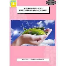 Mains Module VI D(Environmental Science)