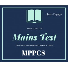 MPPCS Mains Test Series 2020 (Only 20 Tests with solution-PDF- No Checking or Reviews)