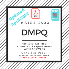 DMPQ PDF Compilation 2022 Updated- Mains Mock questions and answers