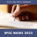 BPCS Mains 2022 Tests and Notes Program