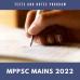 MPPCS Mains Tests and Notes Program 2022