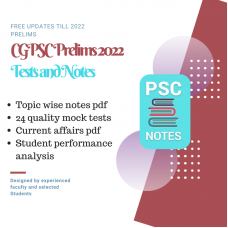 CGPCS Prelims test-series and Notes Program-2022 Updated Notes and Tests