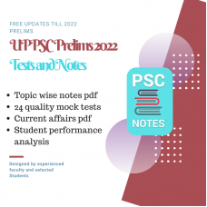 UPPCS Prelims test-series and Notes Program-2022 Updated Notes and Tests