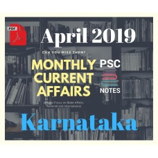 Karnataka April- 2019 Current Affairs PDF Module