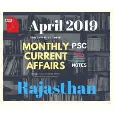 Rajasthan April- 2019 Current Affairs PDF Module