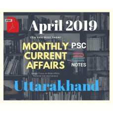 Uttarakhand April- 2019 Current Affairs PDF Module