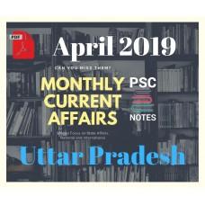 Uttar pradesh April- 2019 Current Affairs PDF Module