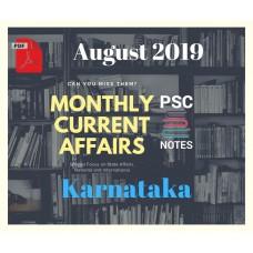 Karnataka August- 2019 Current Affairs PDF Module
