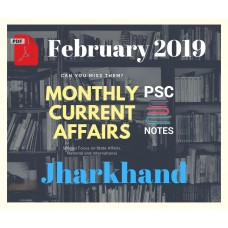 Jharkhand February- 2019 Current Affairs PDF Module