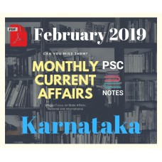 Karnataka February- 2019 Current Affairs PDF Module