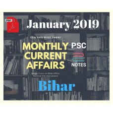 Bihar January- 2019 Current Affairs PDF Module