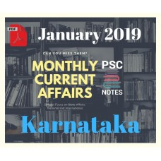 Karnataka January- 2019 Current Affairs PDF Module
