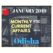 Odisha January- 2019 Current Affairs PDF Module
