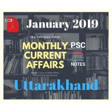 Uttarakhand January- 2019 Current Affairs PDF Module