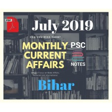 Bihar July- 2019 Current Affairs PDF Module