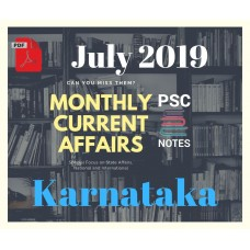 Karnataka July- 2019 Current Affairs PDF Module