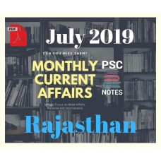 Rajasthan July- 2019 Current Affairs PDF Module