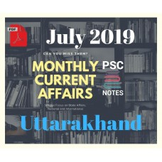 Uttarakhand July- 2019 Current Affairs PDF Module