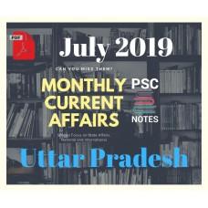 Uttar pradesh July- 2019 Current Affairs PDF Module