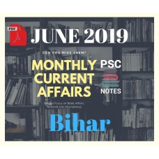 Bihar June- 2019 Current Affairs PDF Module
