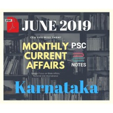 Karnataka June- 2019 Current Affairs PDF Module