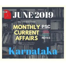 Karnataka June- 2019 Current Affairs PDF Module