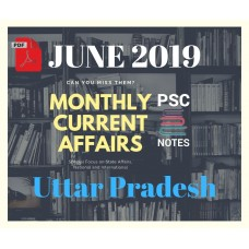 Uttar pradesh June- 2019 Current Affairs PDF Module