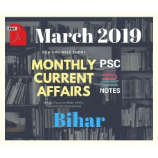Bihar March- 2019 Current Affairs PDF Module